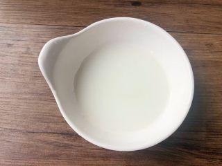 美味鲍鱼,把玉米淀粉放入碗里,倒入适量水,用筷子搅拌均匀待用。