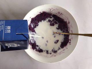 紫薯牛奶小方,把剩余的牛奶倒入紫薯泥中,搅拌均匀