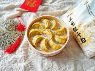 月牙蒸饺,开吃啦开吃啦!