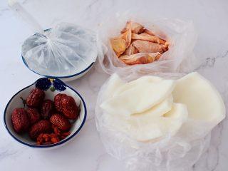 椰子鸡汤,准备好材料