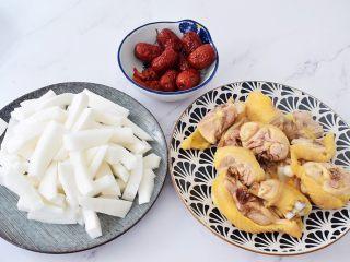 椰子鸡汤,鸡腿斩成小块,焯水后用清水冲洗干净备用,椰子去壳留汁,椰肉切成条状,红枣和枸杞洗净备用