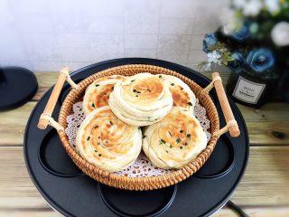 发面葱油饼,葱花饼完成!