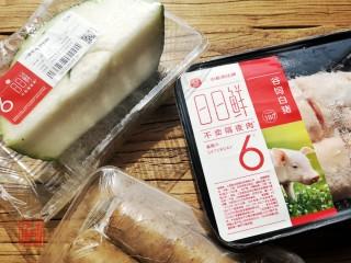 山药猪脚汤,充值你的胶原蛋白,准备好所有食材。