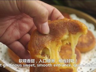 一根香蕉,一碗糯米粉,一块地瓜,就能做出美味的红薯香蕉糯米饼,完成
