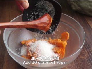 一根香蕉,一碗糯米粉,一块地瓜,就能做出美味的红薯香蕉糯米饼,加入白砂糖