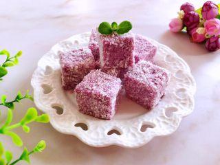 紫薯牛奶小方
