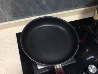 芝士爆浆仙豆糕,不粘平底锅烧热