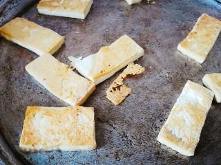 脆皮豆腐(煎豆腐),豆腐煎至两面金黄
