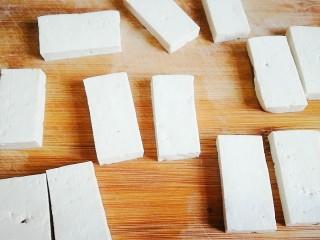 脆皮豆腐(煎豆腐),豆腐切块