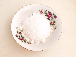 美味小零食  糖霜山楂,绵白糖100克