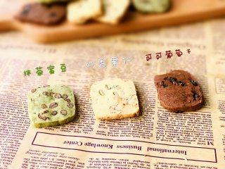 黄油饼干,三种口味。