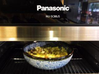 金钩海米仙贝娃娃菜鸭蛋羹,放入蒸烤一体机中层