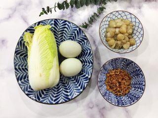 金钩海米仙贝娃娃菜鸭蛋羹,首先我们准备好所有食材
