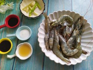 油焖大虾,准备食材