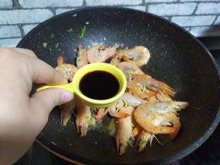 油焖大虾,老抽