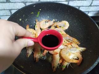 油焖大虾,生抽