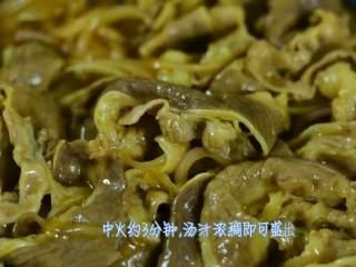 肥牛饭,中火约3分钟,汤汁浓稠即可盛出。