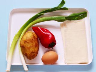 土豆丝红椒煎春卷,备齐所有的食材。