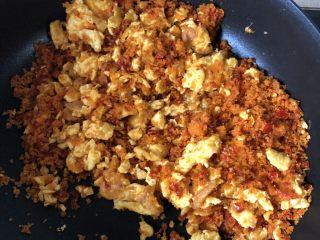 渣广椒炒鸡蛋,炒匀就可以出锅了