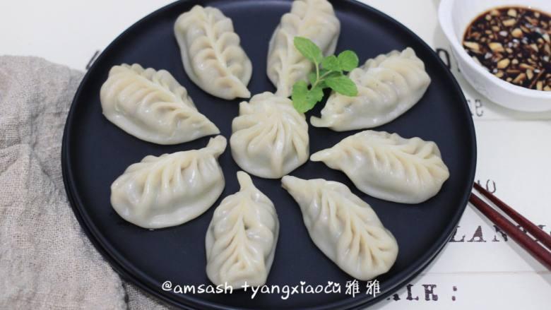 三鲜柳叶饺子