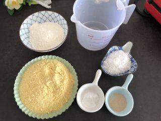 香甜松软玉米饼,准备好所有食材,玉米面100g,普通面粉60g,白糖30g,酵母粉1.5g,泡打粉2.5g,温水90g。
