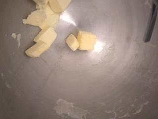 万能早餐-牛奶哈斯,加入40克黄油。