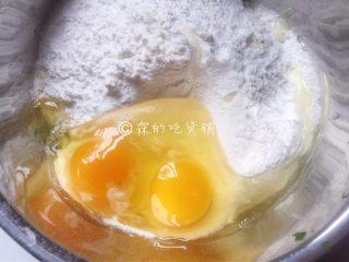 韭菜雞蛋餅,雞蛋。