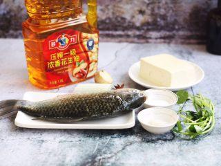 鲫鱼炖豆腐,准备好食材。