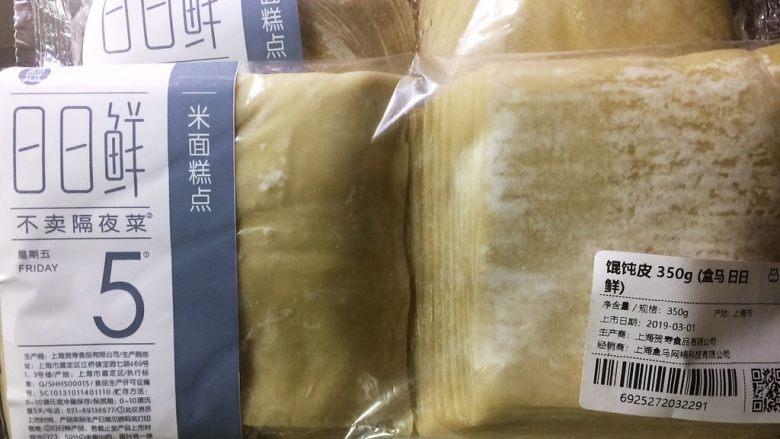 馄饨&水饺,<a style='color:red;display:inline-block;' href='/shicai/ 4453'>馄饨皮</a>