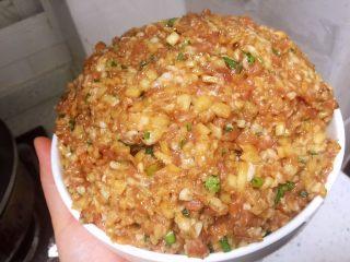 馄饨&水饺,馄饨馅料完成