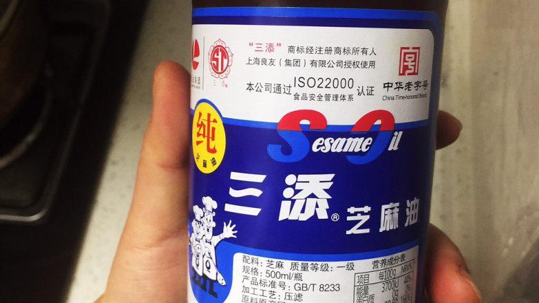 馄饨&水饺,麻油