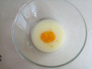 香葱桃酥,加入蛋液