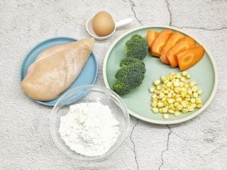 鸡胸蔬菜饼,准备好食材