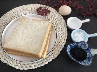 香烤吐司条,准备好所有食材,吐司面包,鸡蛋,盐,白糖,芝麻。