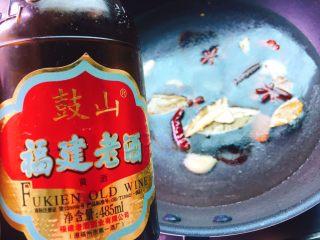 香卤鸡胗,料酒