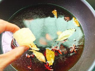 香卤鸡胗,加入冰糖