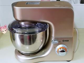 全麦熔岩芝士面包,启动厨师机2档,揉20分钟。