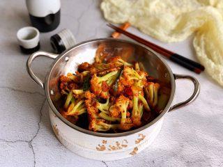 干锅菜花,盛盘