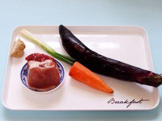 灯笼茄子,首先备齐所有的食材。