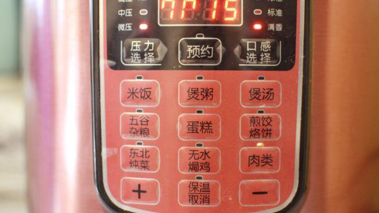"""爆炒肥肠,高压锅选择""""肉类""""。(普通高压锅大火上汽后转小火15分钟。)"""
