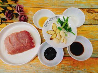 自制肉松,准备好食材,做肉松要纯瘦肉,用买里脊肉最方便。