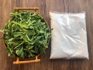 清明粿,首先来准备食材:清明草500g,粳米粉500g