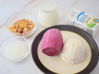 紫薯芋泥酸奶盒子,准备好材料