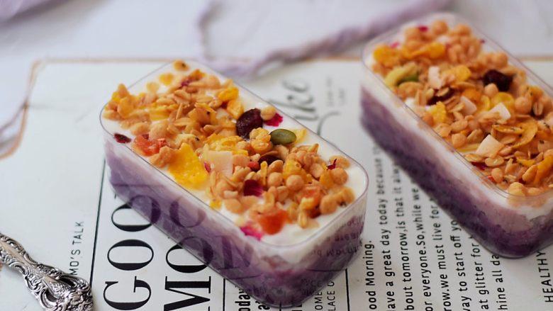 紫薯芋泥酸奶盒子