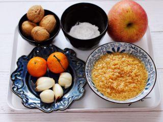 百合酒酿苹果核桃羹,首先备齐所有的食材。