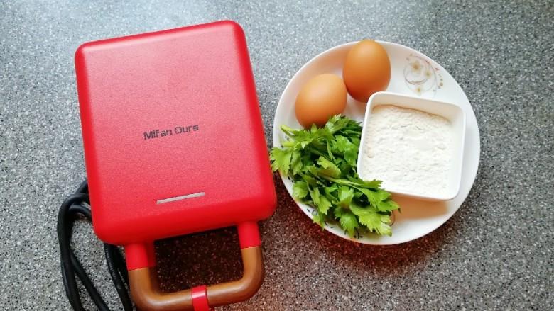 华夫鸡蛋饼,准备好早餐机和食材。