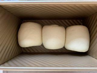 奶香吐司,二次发酵