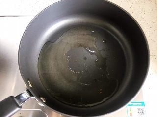 古方红糖七彩豆年糕,起油锅