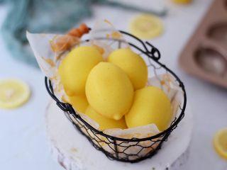 柠檬玛德琳蛋糕