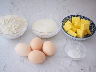 柠檬玛德琳蛋糕,准备好材料